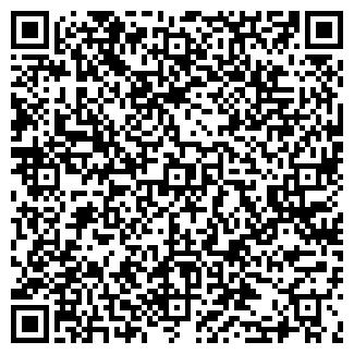 QR-код с контактной информацией организации КЛИНАГРОПРОДУКТ