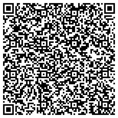QR-код с контактной информацией организации Магнум - Донецк - Украина, ЧП