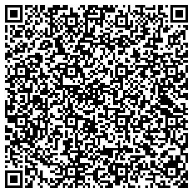 QR-код с контактной информацией организации Лепная мастерская, ООО