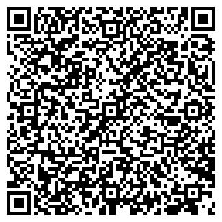 QR-код с контактной информацией организации ДКС, ООО