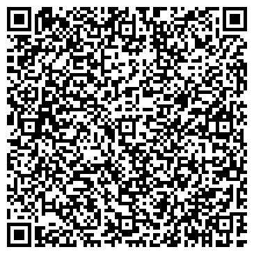 QR-код с контактной информацией организации Кахелина, ПО