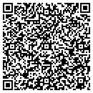 QR-код с контактной информацией организации Акорд, ООО
