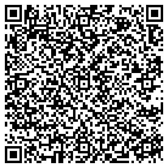 QR-код с контактной информацией организации Томэт, ООО