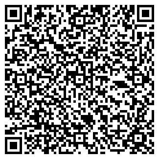 QR-код с контактной информацией организации БОСМА