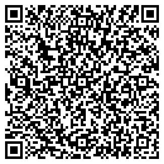 QR-код с контактной информацией организации RD-инвест, ООО