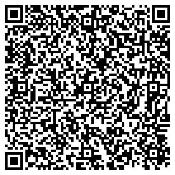 QR-код с контактной информацией организации Стиль-Сервис, ООО
