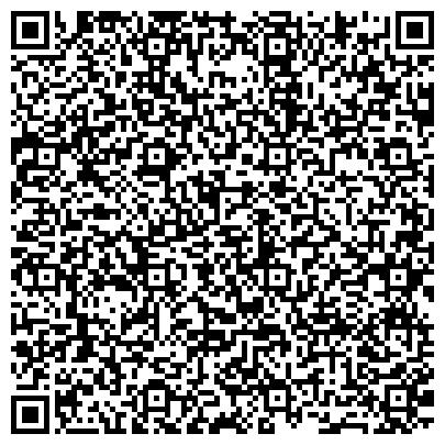 QR-код с контактной информацией организации Харьковский завод строительных материалов, ООО
