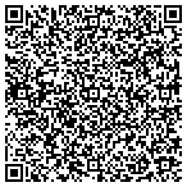 QR-код с контактной информацией организации Браво Черкассы, ЧП