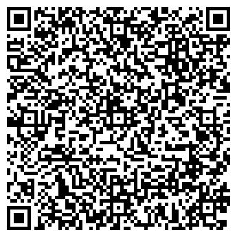 QR-код с контактной информацией организации Тротуар престиж, ЧП