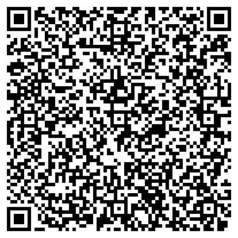 QR-код с контактной информацией организации ТЕК & Ко, ЧП