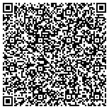 QR-код с контактной информацией организации Литовский Торговый Дом, ООО