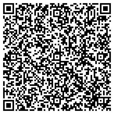 QR-код с контактной информацией организации Чернигов Нова, ООО