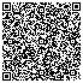 QR-код с контактной информацией организации КАЗРОСАЛЬЯНС ТОО