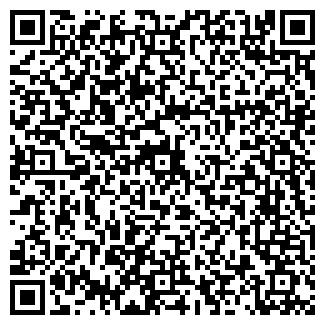 QR-код с контактной информацией организации КЛИНСКОЕ РАЙПО