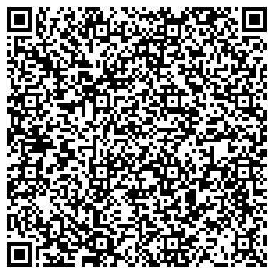 QR-код с контактной информацией организации Ателье Керамики (шоу-рум), ЧП