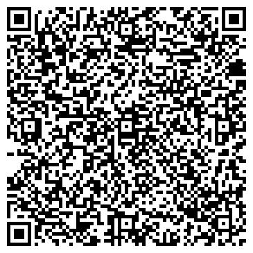 QR-код с контактной информацией организации Пашинский, ЧП