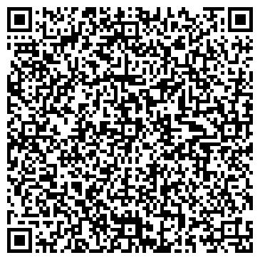 QR-код с контактной информацией организации Nano Stone, ООО