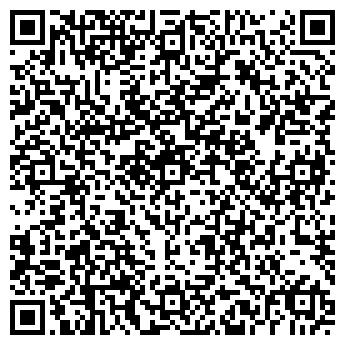 """QR-код с контактной информацией организации ТК """"Наш дім"""""""