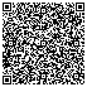 QR-код с контактной информацией организации Метизпостач, ООО
