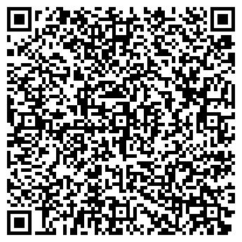 QR-код с контактной информацией организации Гринько, СПД