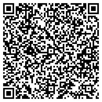 QR-код с контактной информацией организации КУРИНЫЙ ТЕРЕМОК