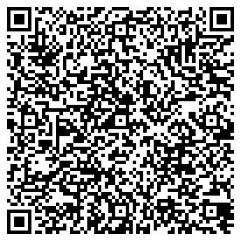 QR-код с контактной информацией организации УДАЧНЫЙ РЕМОНТ