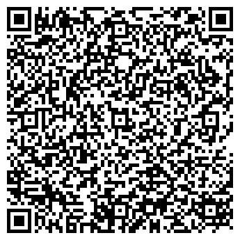 QR-код с контактной информацией организации Ташань, ЧП