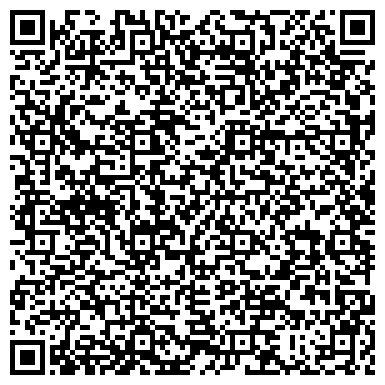 QR-код с контактной информацией организации ФГ Украина, ООО