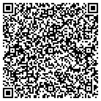 QR-код с контактной информацией организации ДнепрЛесСбыт, ООО