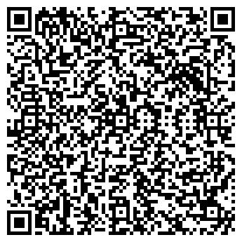 QR-код с контактной информацией организации ФЕРИНГЕР И К