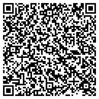 QR-код с контактной информацией организации Строй
