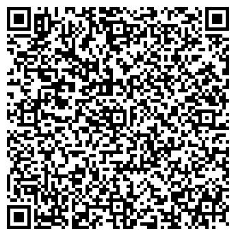 QR-код с контактной информацией организации Бифис, ЧП