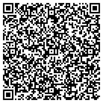 QR-код с контактной информацией организации Весттранс, ЧП