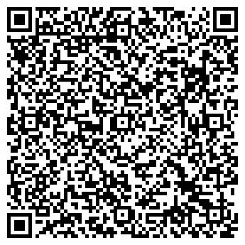 QR-код с контактной информацией организации ЧП Падалко