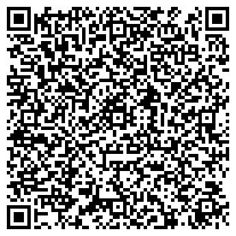 QR-код с контактной информацией организации Металл-Дизайн