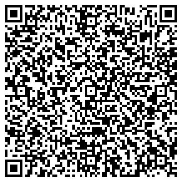 QR-код с контактной информацией организации Фаворит системз, ООО