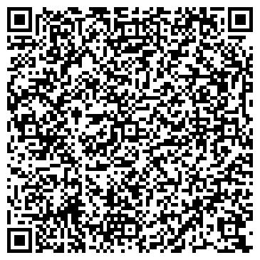 QR-код с контактной информацией организации Димекс (Dimeks), ЧП