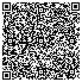 QR-код с контактной информацией организации Цунами, ООО