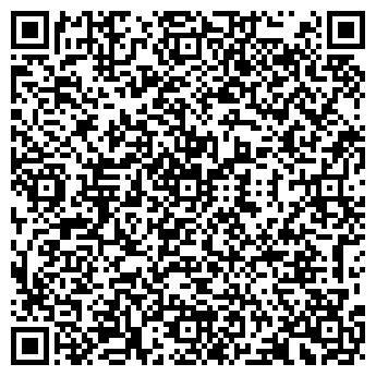 QR-код с контактной информацией организации Зим, ООО