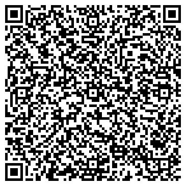 QR-код с контактной информацией организации Бака, ЧП