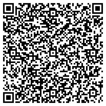 QR-код с контактной информацией организации Пиломатериалы, ЧП
