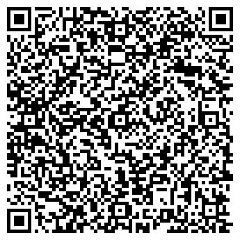 QR-код с контактной информацией организации Висев, ООО