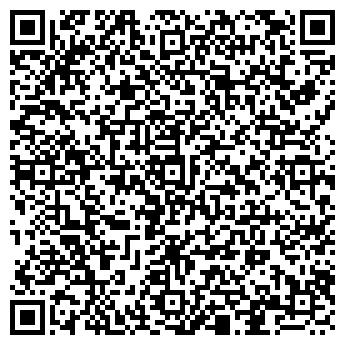 QR-код с контактной информацией организации Дом комфорта, ЗАО