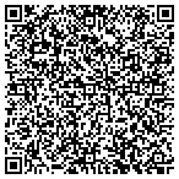QR-код с контактной информацией организации Экспоконтракт, Компания