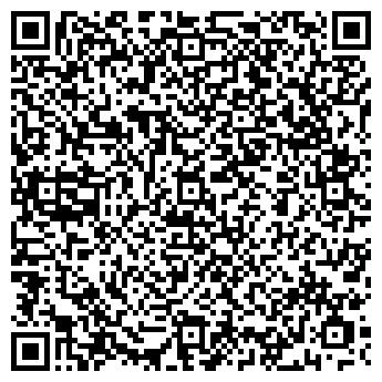 QR-код с контактной информацией организации Рыбалко С.А., ЧП