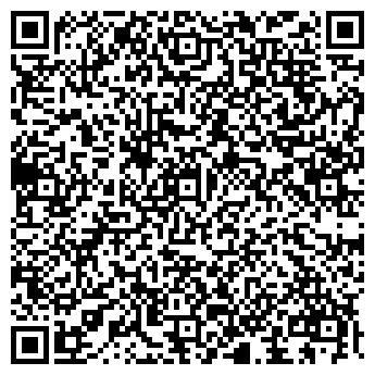 QR-код с контактной информацией организации Арго, ООО (Аrgo)