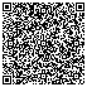 QR-код с контактной информацией организации Кравчук А.В., ЧП