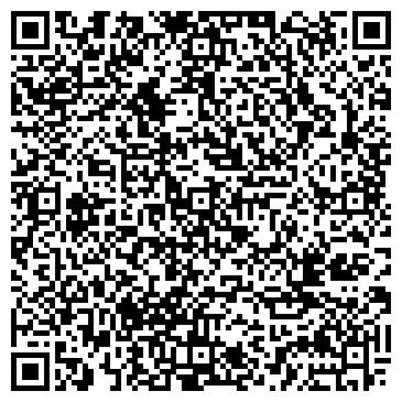 QR-код с контактной информацией организации ДОМОДЕДОВСКАЯ ГИЛЬДИЯ РИЭЛТОРОВ