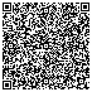 QR-код с контактной информацией организации Маджиф Украина, ООО