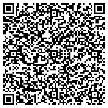 QR-код с контактной информацией организации Гаркавый, ЧП